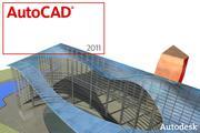 Курсы по AutoCAD в Гомеле