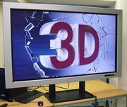 Курсы по программе 3 D MAX