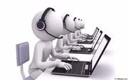 IT курсы от образовательного центра «ВизавиНовация»